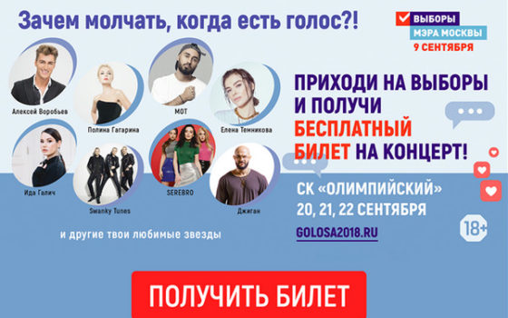 Масштабный концерт в Олимпийском при участии Станислава Антышева (Школа мюзикла «WestEnd»)